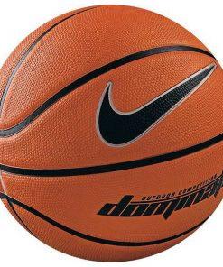 Bola de Basquetebol Nike Dominate 7 Borracha natural Castanho
