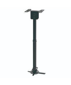 Suporte de Teto Inclinável e giratório para Projetor TooQ PJ3030TN-B 20kg 57,5 - 82,5 cm -20º/+20º 360º Preto