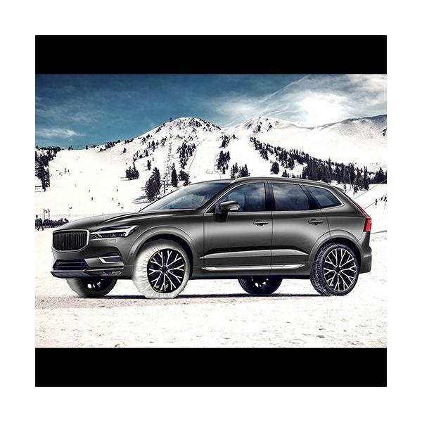 Cadeias de neve para automóveis Goodyear SNOW & ROAD (XL)