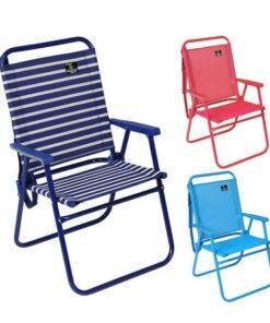 Cadeira de praia (57 x 57 x 88 cm)